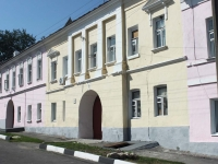 Kolomna, Zaytsev st, house 8. Apartment house