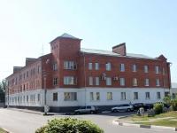 Kolomna, school №7 им.А.С.Пушкина, Zaytsev st, house 11