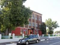 Коломна, школа №7 им.А.С.Пушкина, улица Зайцева, дом 11