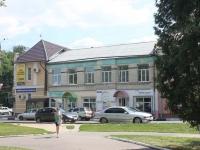 Коломна, улица Зайцева, дом 13. магазин