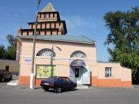 Коломна, магазин Светотехника, улица Зайцева, дом 14