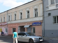 Kolomna, Zaytsev st, house 17. Apartment house