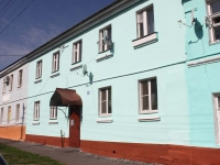 Kolomna, Zaytsev st, house 20А. Apartment house