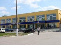 Kolomna, supermarket Спортмастер, Zaytsev st, house 23
