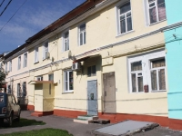 Kolomna, Zaytsev st, house 26. Apartment house