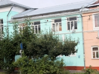 Kolomna, Zaytsev st, house 36. Apartment house