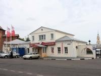 Kolomna, Zaytsev st, house 44. store