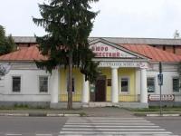 科洛姆纳市, 房屋 48Zaytsev st, 房屋 48