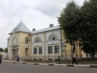 Коломна, ресторан Софи, улица Зайцева, дом 54