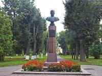 科洛姆纳市, 纪念碑 В.А. ЗайцевуZaytsev st, 纪念碑 В.А. Зайцеву