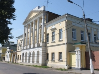 Kolomna, Komsomolskaya st, house 13. dental clinic