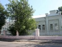Коломна, Комсомольская ул, дом 22