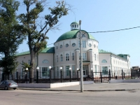 Kolomna, Komsomolskaya st, house 34. office building