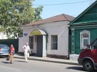 Коломна, магазин Старград, улица Левшина, дом 2А