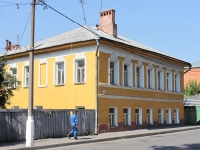 Kolomna, Levshin st, house 3. Apartment house