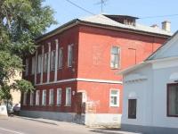 Kolomna, Levshin st, house 16. Apartment house