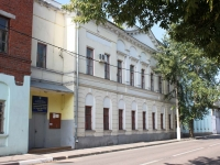 Kolomna, Levshin st, house 19. multi-purpose building