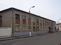 科洛姆纳市, Levshin st, 房屋 25А