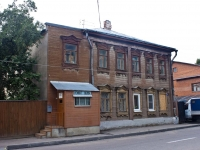 Kolomna, Levshin st, house 31. Apartment house