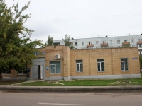 Kolomna, Levshin st, house 32. post office