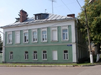 Kolomna, Polyanskaya st, house 1. Apartment house