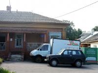 Kolomna, Polyanskaya st, house 2 с.4