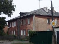 Коломна, улица Полянская, дом 14А. многоквартирный дом