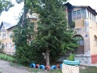 Kolomna, Polyanskaya st, house 18А. Apartment house