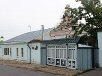 Kolomna, museum Коломенская пастила. У Николы на Посадях, Posadskaya st, house 13А