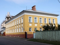 Kolomna, Posadskaya st, house 24. Apartment house