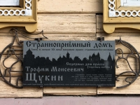 Kolomna, Posadskaya st, house 26