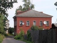 Коломна, улица Посадская, дом 36. многоквартирный дом