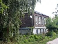 Коломна, улица Посадская, дом 50