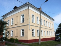 Kolomna, Posadsky alley, house 11. Apartment house