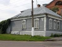 Коломна, Пушкина ул, дом 1