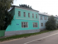 Kolomna, Pushkin st, house 2. Apartment house