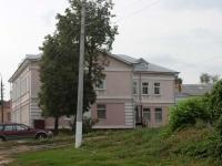 Kolomna, Pushkin st, house 3. Apartment house