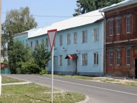 Kolomna, Pushkin st, house 4. Apartment house