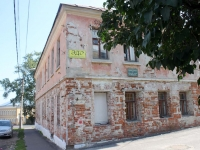 Kolomna, Pushkin st, house 5. multi-purpose building