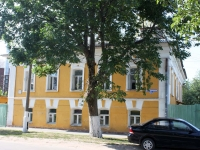 Kolomna, Pushkin st, house 11. Apartment house