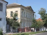 Kolomna, Pushkin st, house 20. Apartment house