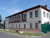 Коломна, Пушкина ул, дом 22