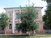 Kolomna, Pushkin st, house 26. Apartment house