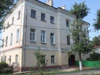 Kolomna, Pushkin st, house 28. Apartment house