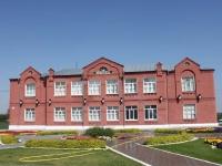 科洛姆纳市, 学校 №3, Lazarev st, 房屋 12