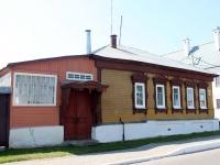 Коломна, улица Лазарева, дом 13. индивидуальный дом
