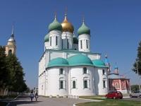 Коломна, собор Успенский Кафедральный, улица Лазарева, дом 14