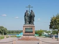 Коломна, улица Лазарева. памятник Кириллу и Мефодию