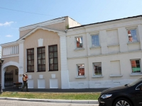 Kolomna, Lazhechnikov st, house 5А. multi-purpose building