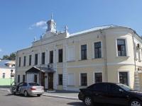 Коломна, улица Лажечникова, дом 7. многофункциональное здание